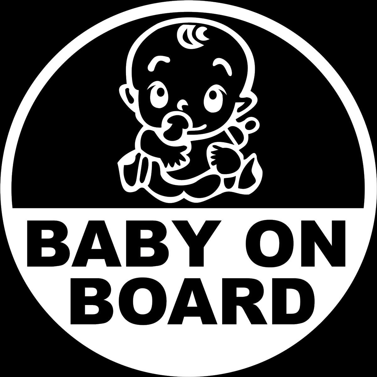 Наклейка автомобильная Оранжевый слоник Baby on Board. Круг 2, виниловая, цвет: белый150RM0008WОригинальная наклейка Оранжевый слоник Baby on Board. Круг 2 изготовлена из высококачественного винила, который выполняет не только декоративную функцию, но и защищает кузов от небольших механических повреждений, либо скрывает уже существующие. Виниловые наклейки на авто - это не только красиво, но еще и быстро! Всего за несколько минут вы можете полностью преобразить свой автомобиль, сделать его ярким, необычным, особенным и неповторимым!