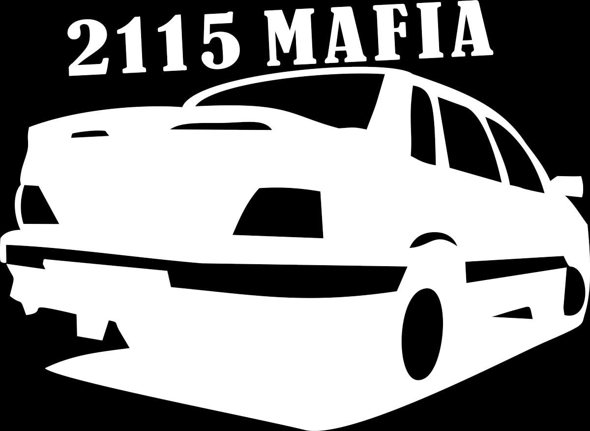 Наклейка автомобильная Оранжевый слоник 2115 Mafia, виниловая, цвет: белый б у автомобиль ваз 2115 в чернигове