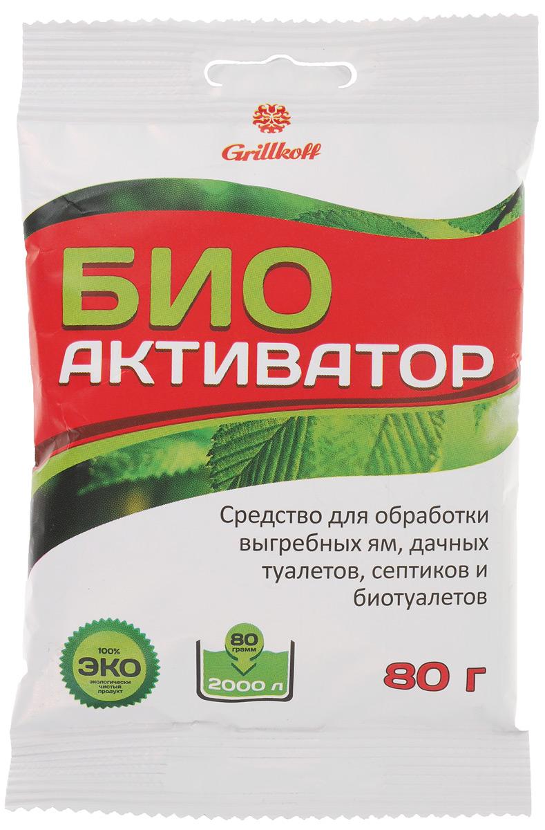 Биоактиватор Грилькофф для септиков, выгребных ям и дачных туалетов, 80 г172Биоактиватор Грилькофф быстро перерабатывает органические вещества в условиях недостатка воды. Эффективно устраняет неприятные запахи. Уменьшает объем остаточного ила. Позволяет экономить на услугах ассенизаторов. Биоактиватор Грилькофф безвреден и экологичен, содержит живые бактерии. Содержимое пакета смешать с 10 л воды. Вес: 80 г. Пакет рассчитан на 2000 л отходов. Состав: сухие почвенные микроорганизмы, природные минералы, наполнитель.