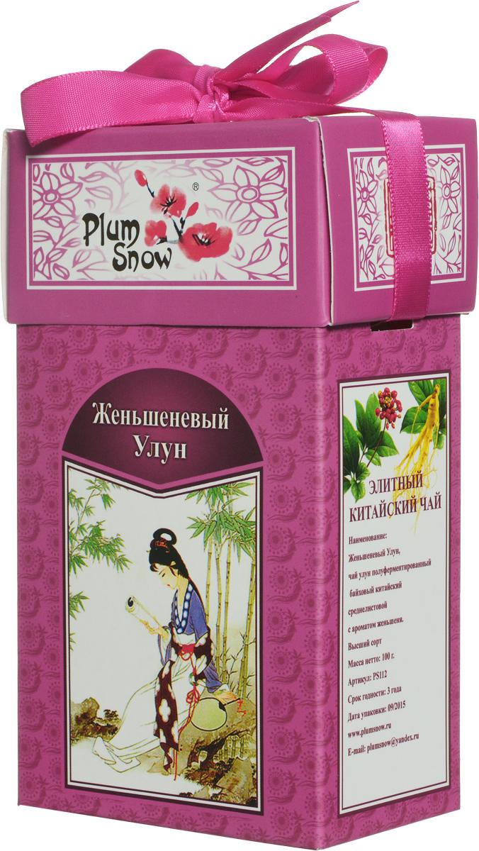Plum Snow Женьшеневый Улун листовой чай, 100 гPS112Plum Snow Женьшеневый Улун - среднелистовой байховый китайский чай - улун с ароматом женьшеня. Настоящий подарок для истинных ценителей чая и восточных традиций.