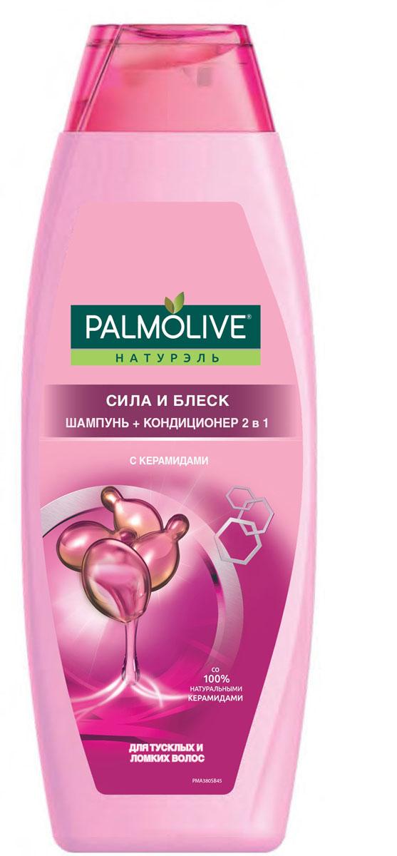 Palmolive Шампунь 2 в 1 Сила и блеск, 380 млFS-00103Содержит формулу, усиленную керамидами, которая повышает прочность волос изнутри от корней и до самых кончиков , помогая снизить их ломкость.Благодаря укреплению, пряди волос становятся сильными и более гибкими.