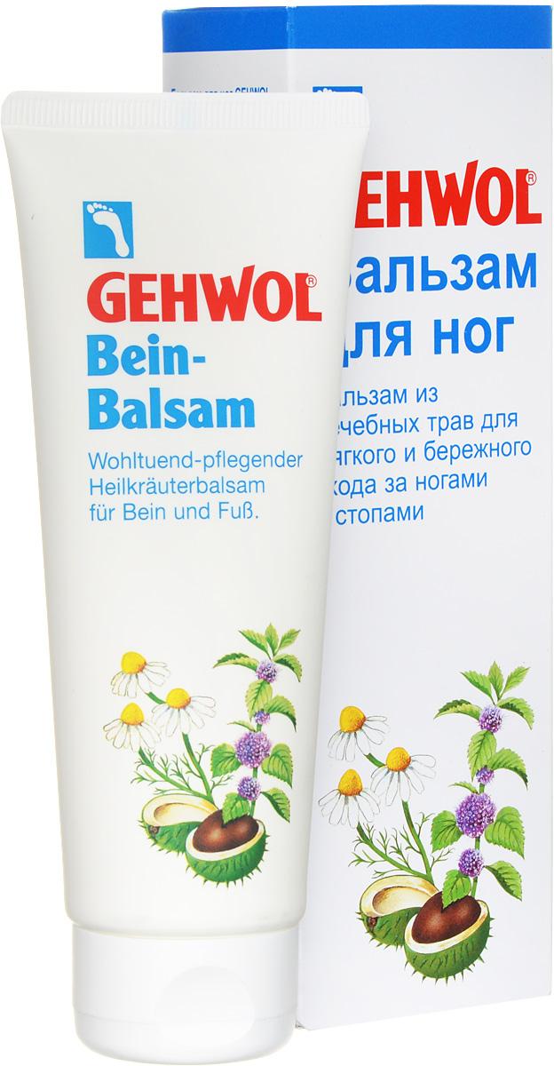 Gehwol Leg Balm - Бальзам для ног для укрепления вен 125 мл1*24307Бальзам для ног Геволь (Gehwol Leg Balm) рекомендуется при тяжести и судорогах в ногах во время беременности. При регулярном применении бальзам предотвращает сухость кожи и ее преждевременное старение, кожа надолго остается красивой, гладкой и эластичной. Аллантоин и бисаболол - вещества, содержащиеся в конском каштане и ромашке, эффективно действуют при очищении загрязненных ног и при наличии покрасневших мест. Вместе с экстрактом из вирджинского гамамелиса, они действуют смягчающе и слегка вяжуще на раздражительные участки кожи. Биологически ценные активные вещества быстро впитываются кожей. При регулярном применении бальзам предотвращает сухость кожи и ее преждевременное старение, кожа надолго остается красивой, гладкой и эластичной. Легкий массаж с бальзамом укрепляет вены и приятно освежает, облегчает состояние и проблемы ног, которые иногда возникают во время беременности. Выверенные активные ингредиенты предотвращают отекание и возникновение зуда между пальцами ног и прекрасно...