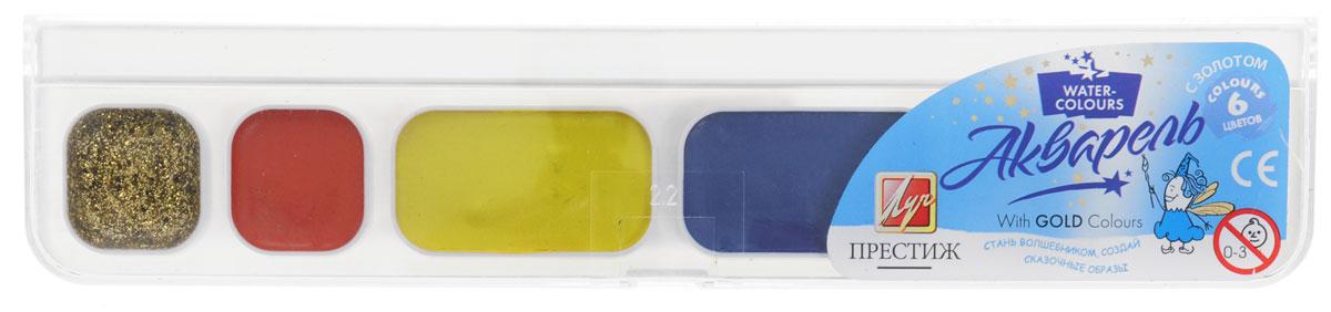 Луч Акварель медовая Престиж 6 цветов18С 1230-08Акварель медовая Луч Престиж предназначена для выполнения различных эскизных и живописных работ. Для придания работам специальных декоративных эффектов используйте краску с золотыми блестками. Краски сохраняют яркость и прозрачность при высыхании. Краски быстро высыхают и не портятся со временем. Акварельные краски выпускаются в удобной пластмассовой упаковке с прозрачной крышкой, безопасны для детей, не токсичны.