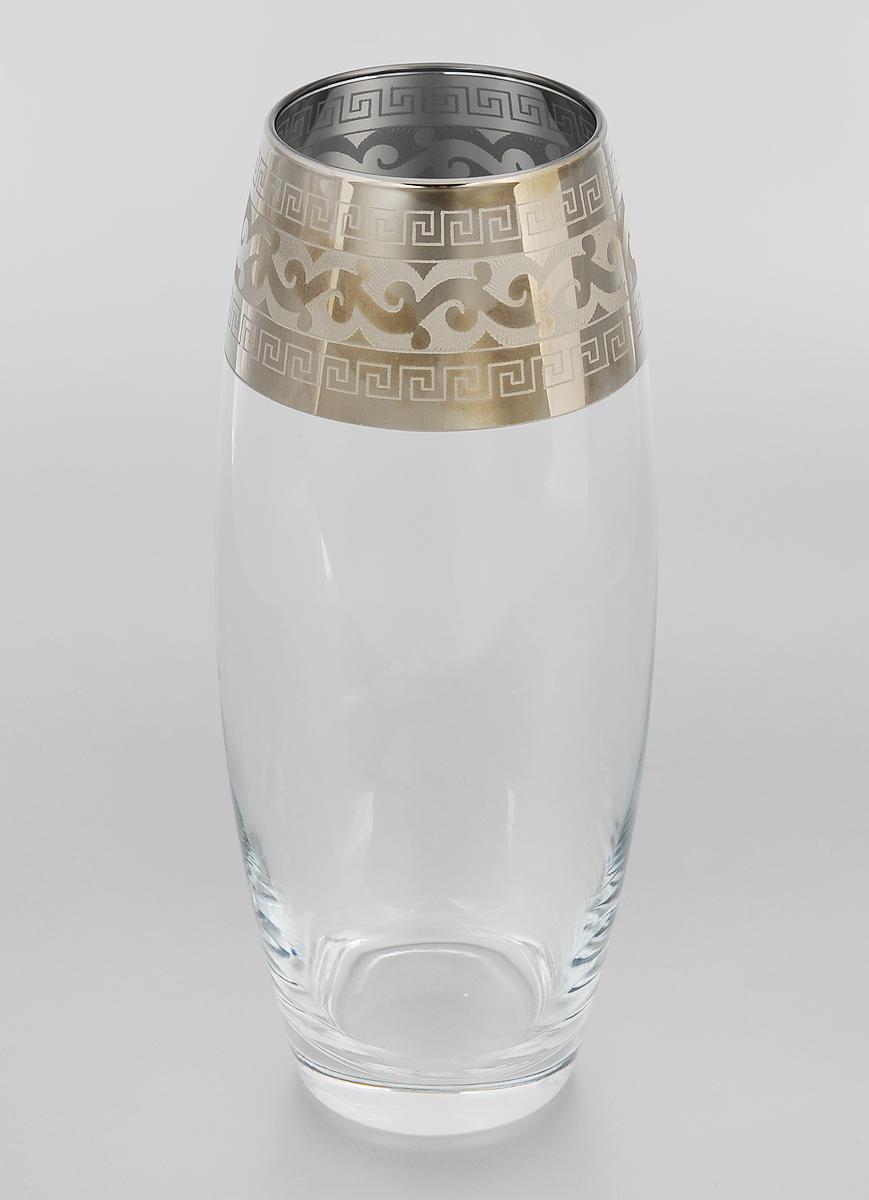 Ваза Гусь-Хрустальный Версаче, высота 26 см. 08-396608-3966жеВаза Гусь-Хрустальный Версаче выполнена из высококачественного натрий-кальций-силикатного стекла. Изделие декорировано белым матовым узором, зеркальным покрытием и рисунком в стиле Versace. Такая ваза станет изысканным украшением интерьера и прекрасным подарком к любому случаю. Уважаемые клиенты! Обращаем ваше внимание на незначительные изменения в дизайне товара, допускаемые производителем. Поставка осуществляется в зависимости от наличия на складе. Диаметр вазы (по верхнему краю): 7,5 см. Высота вазы: 26 см.