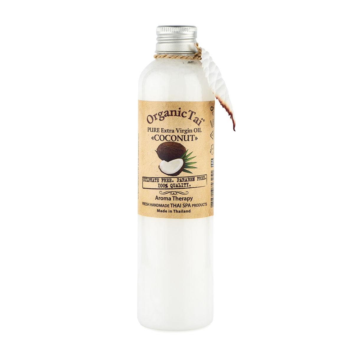OrganicTai Чистое базовое масло КОКОСА холодного отжима, 260 мл organictai чистое базовое масло кокоса холодного отжима 1000 мл