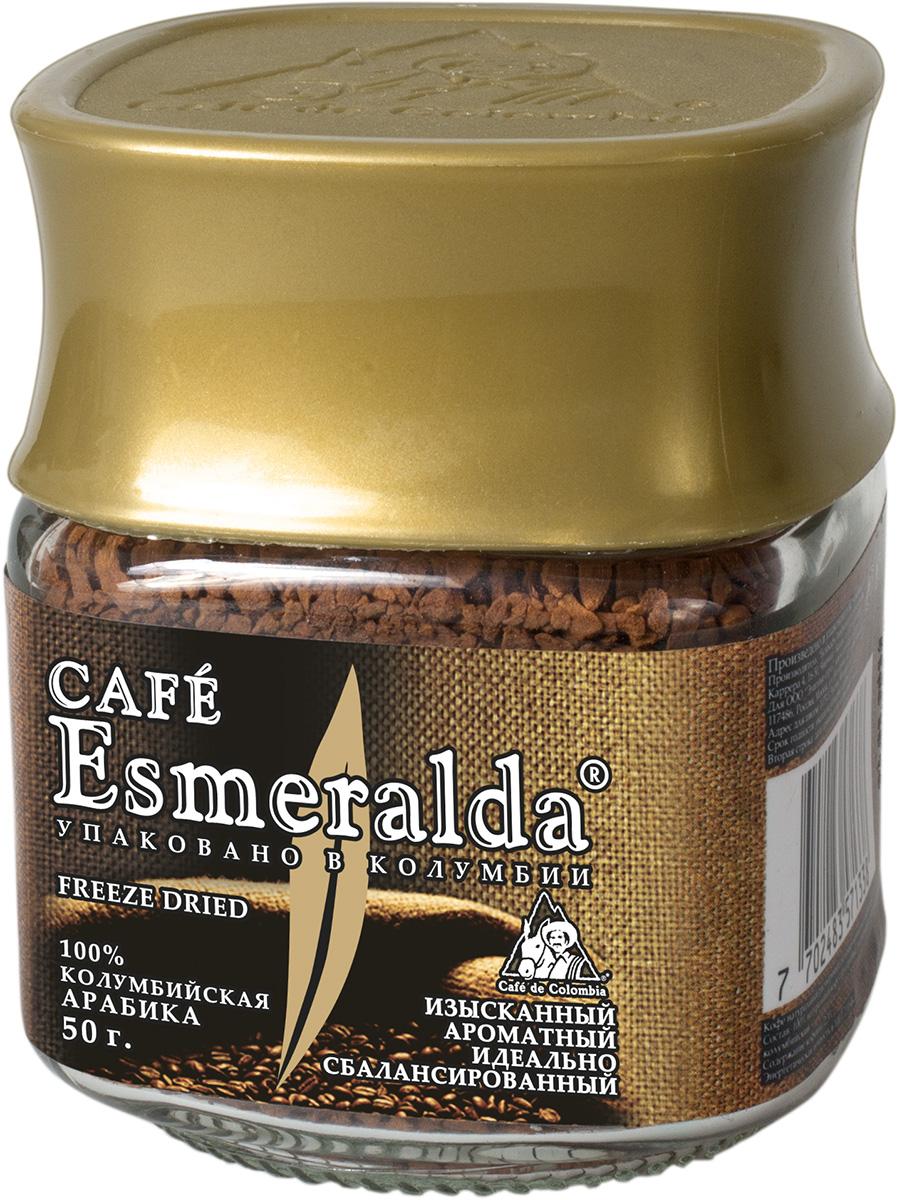 Cafe Esmeralda сублимированный кофе, 50 г0120710Кофе Cafe Esmeralda произведен и упакован на самой современной в мире фабрике сублимированного кофе Liofilizado в Колумбии под строгим контролем Национальной Федерации производителей кофе Колумбии. Обработка по технологии Freeze Dried - быстрая заморозка в вакууме - сохраняет максимум вкуса и аромата, как у молотого кофе. Дополнительно кофейные кристаллы обрабатываются специальным кофейным маслом, что предотвращает их рассыпание. Кофе произведен из зерен 100% колумбийской арабики. Обладает особенно крепким вкусом и насыщенным ароматом.