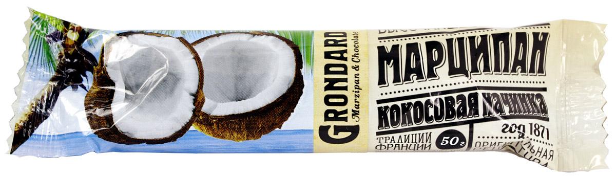 Grondard Marzipan батончик марципановый с кокосом, 50 г14674Шоколадный марципановый батончик Grondard с кокосовой начинкой подарит истинное наслаждение великолепным вкусом. Этим лакомством всегда приятно побаловать себя и гостей за вечерним чаепитием. Его изысканный и оригинальный марципановый вкус, дополненный утонченным шоколадным вкусом, поможет перенестись в атмосферу мечтаний и грез. Очаруйтесь их вкусом, оцените все грани этого изящного лакомства от компании Grondard.