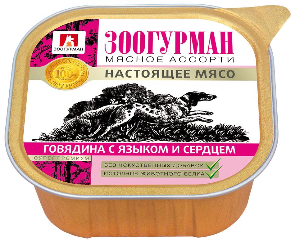 Корм для собак Зоогурман Мясное ассорти Говядина с языком и сердцем 300 г5213