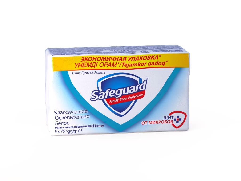Safeguard Антибактериальное мыло Классическое, 5 х 75 гSG-81540448Мыло Safeguard на 100% рекомендовано специалистами по всему миру! Антибактериальное мыло Safeguard Классическое в экономичной упаковке 5 шт по 75г. уничтожает до 99,9% всех известных болезнетворных бактерий и ухаживает за кожей рук: • поверхностно активные вещества эффективно удаляют все виды микробов в момент смывания • антибактериальный комплекс обеспечивает защиту от самых опасных граммоположительных бактерии (Стрептококк, Стафилококк) до 12 часов после смывания • смягчающие компоненты оказывают успокаивающее воздействие на кожу рук, и ваши руки сияют здоровьем Это мыло - просто находка! Отличная защита от микробов, не вызывает раздражения, пользуемся всей семьей