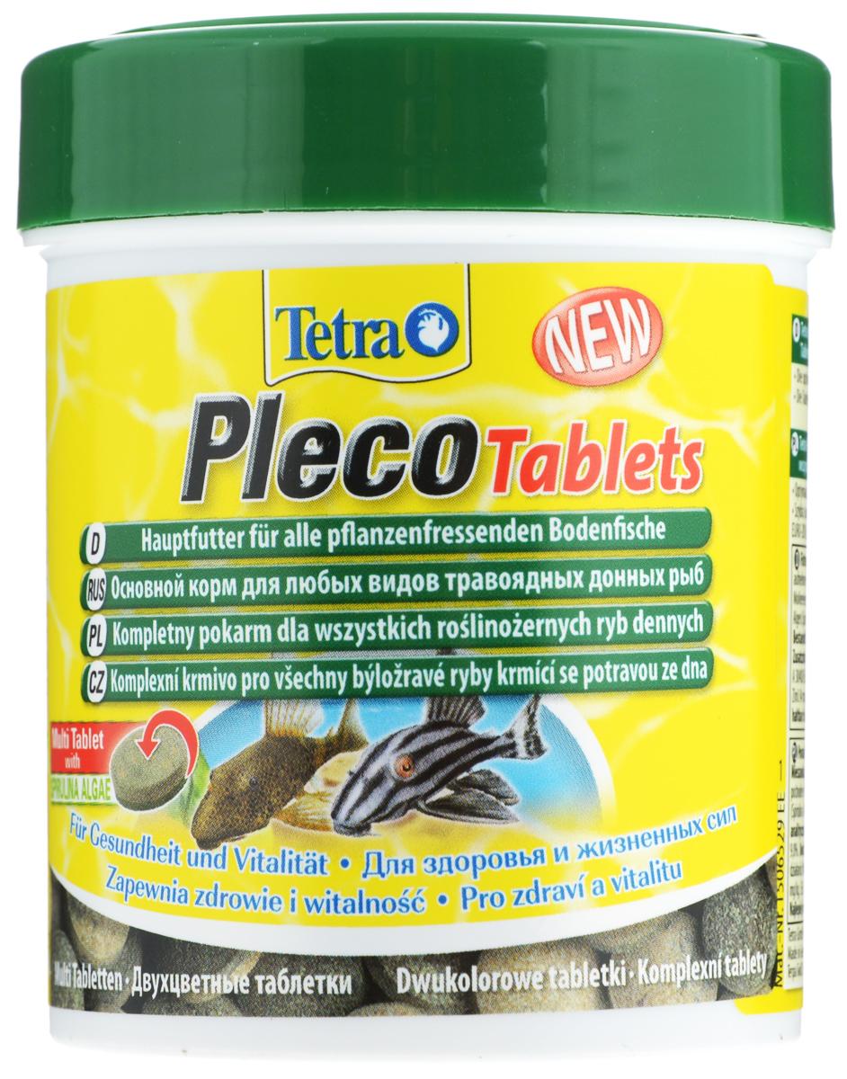 Корм Tetra Pleco Tablets со спирулиной, для сомов и донных рыб, 150 мл (85 г), 275 таблеток199309Корм Tetra Pleco Tablets – высококачественные кормовые таблетки с высоким содержанием спирулины и других питательных элементов. Применяется для кормления растительноядных донных рыбок, например плекостомусов и гипостомусов. Сбалансированный, богатый питательными веществами премиальный корм имеет большое содержание анчоусов для очень хорошего роста, креветок для лучших вкусовых качеств, а также рыбий жир и минералы. Запатентованная формула BioActive заботится о хорошей иммунной системе рыбок. В качестве дополнительного полезного свойства желтая часть таблеток содержит каротиноиды для сияющей окраски, зеленая сторона содержит спирулину и зостеру, которые, являясь растительным компонентом, способствуют здоровью и жизненной силе рыбок. Корм быстро размягчается в воде, поэтому с удовольствием поедается рыбами. Способ применения заключается в погружении таблеток на дно, что очень удобно, так как определить место кормления можно заранее. Корм также может быть...