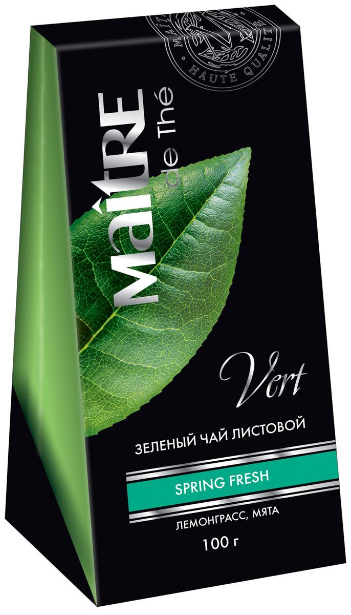 Maitre Spring Fresh зеленый листовой чай, 100 гбай003Чай зеленый байховый листовой с добавками растительного сырья. Дивный купаж зеленого китайского чая, лемонграсса и мяты. Обладает освежающим и нежным ароматом и вкусом.