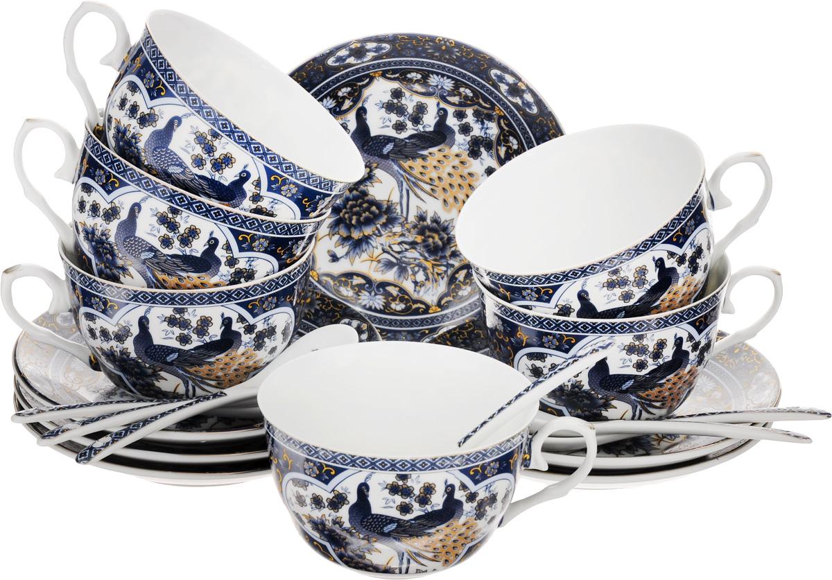 Набор чайный Elan Gallery Синий павлин, 18 предметов730491Чайный набор Elan Gallery Синий павлин состоит из 6 чашек, 6 блюдец и 6 ложек. Изделия, выполненные из высококачественной керамики, имеют элегантный дизайн и классическую круглую форму. Такой набор прекрасно подойдет как для повседневного использования, так и для праздников. Чайный набор Elan Gallery Синий павлин - это не только яркий и полезный подарок для родных и близких, это также великолепное дизайнерское решение для вашей кухни или столовой. Не использовать в микроволновой печи. Объем чашки: 250 мл. Диаметр чашки (по верхнему краю): 9,5 см. Высота чашки: 6 см. Диаметр блюдца (по верхнему краю): 14 см. Высота блюдца: 2 см. Длина ложки: 12,5 см.