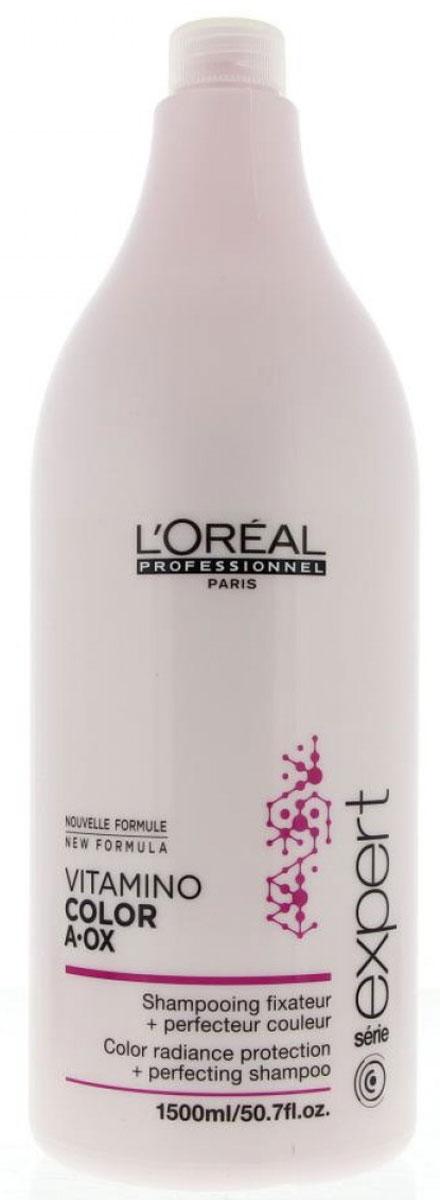 LOreal Professionnel Expert Vitamino Шампунь-фиксатор цвета Color AOX 1500 млE0714649Шампунь Vitamino Color, благодаря своему сбалансированному составу, бережно очищает окрашенные волосы, дарит им красоту и блеск, обеспечивая ухоженный внешний вид локонов и сохраняя яркость их цвета. В состав шампуня входят растительные компоненты, придающие волосам мягкость, делающие их послушными и сильными. Средство обеспечивает волосам защиту он внешних негативных воздействий (ультрафиолетовое излучение, регулярные укладки и т.п.). Шампунь Vitamino Color укрепляет волосы и помогает им надолго сохранить яркий оттенок и блеск. При применении данного шампуня даже спустя долгое время после окрашивания волосы сохраняют насыщенный цвет. Они остаются гладкими, красивыми и ухоженными, как будто вы только что посетили салон.
