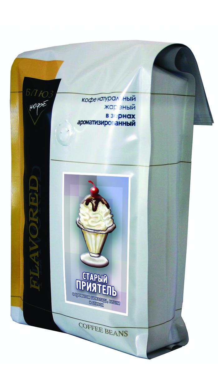 Блюз Ароматизированный Старый приятель кофе в зернах, 1 кг4600696110128Имя сорта Блюз Старый приятель повторяет название популярного кофейного коктейля. В основе его необычного, но привлекательного вкуса - крепкий кофе, смягченный нежными сливками, приглушенный бархатными волнами сладкого шоколада, подчеркнутый кислинкой вишневого сока. Все эти компоненты призваны придать вашему старому приятелю кофе ту новизну, которую всегда чувствуешь при общении с истинными друзьями.