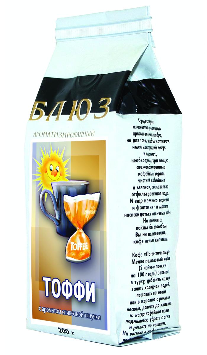Блюз Ароматизированный Тоффи кофе в зернах, 200 г  недорого