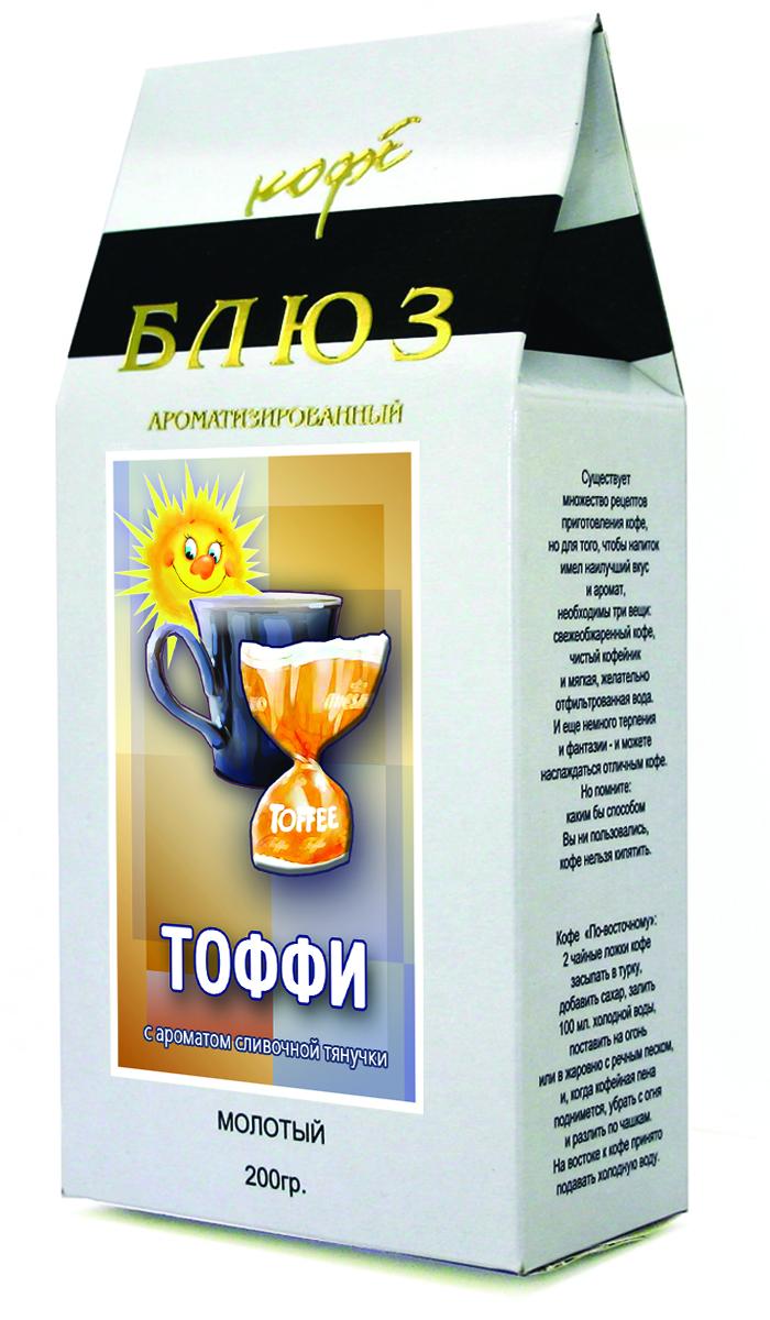 Блюз Ароматизированный Тоффи кофе молотый, 200 г  недорого