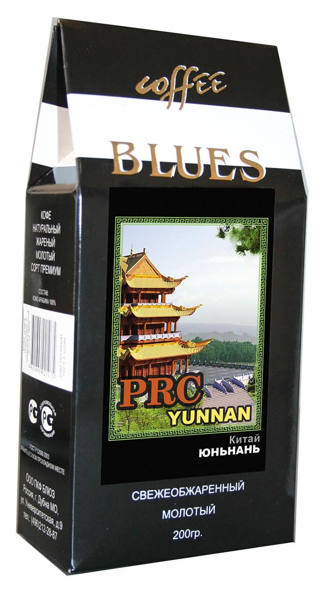 Блюз Юньнань Китай кофе молотый, 200 г4600696821000Блюз Юньнань Китай - это один из редких сортов душистого кофе, который ценят за его необыкновенный аромат, легкую терпкость, слегка уловимую кислинку и нотку жасмина.