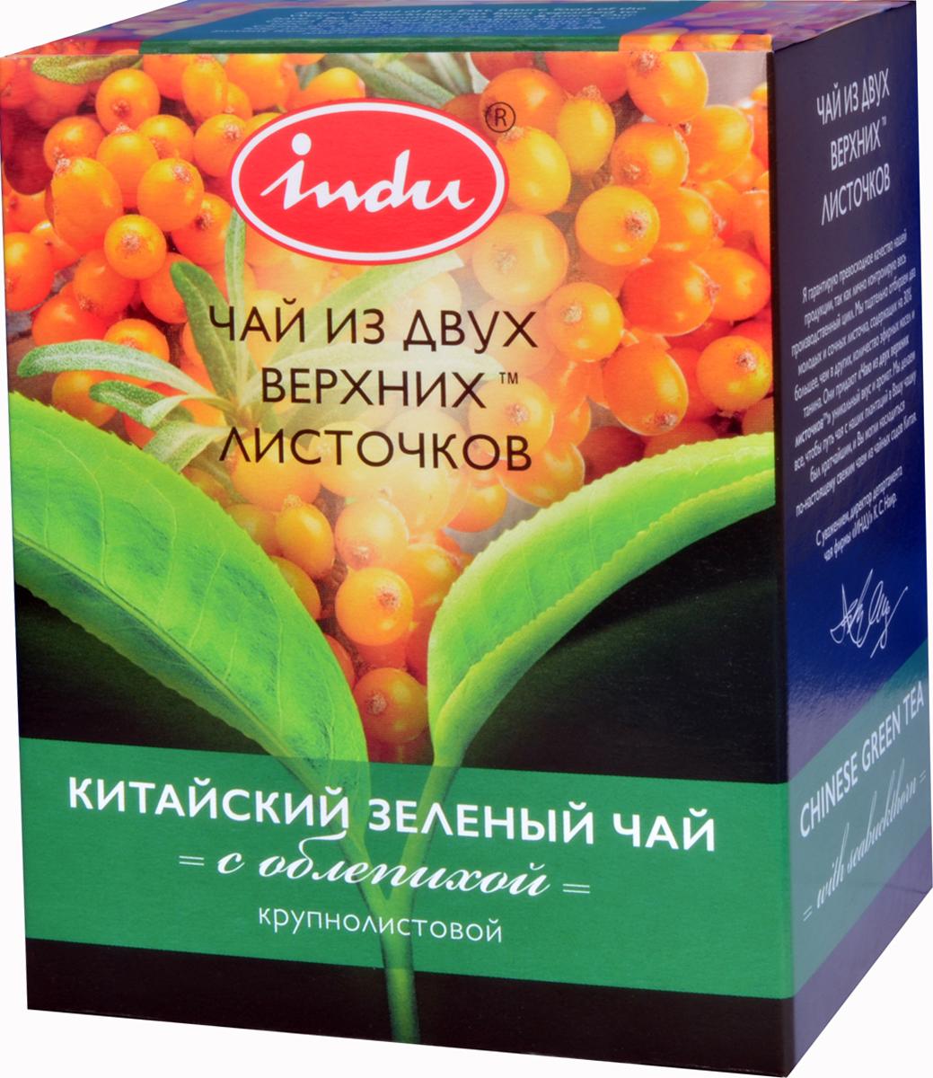 Indu Китайский зеленый листовой чай с облепихой, 90 гTTL-GCH-193Чудодейственная смесь китайского зеленого чая и облепихи - эликсир здоровья, который издревле известен на Востоке. Целебные свойства облепихи впервые описаны в Китае во времена династии Тан. Эта ягода изобилует витаминами, полезными минеральными и органическими соединениями способными предупредить сердечно- сосудистые и онкологические заболевания, замедлить старение.