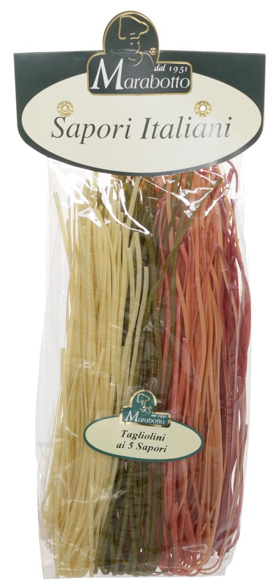 Marabotto Тальолини с приправами макароны, 250 г 8000253000330