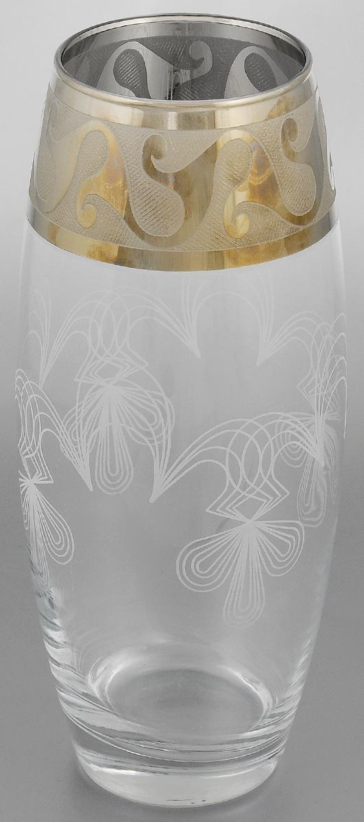 Ваза Гусь-Хрустальный Флора. Афины, высота 26 см300196Ваза Гусь-Хрустальный Флора. Афины выполнена из высококачественного натрий-кальций-силикатного стекла. Изделие декорировано белым матовым узором, зеркальным покрытием и оригинальным орнаментом по краю. Такая ваза станет изысканным украшением интерьера и прекрасным подарком к любому случаю. Уважаемые клиенты! Обращаем ваше внимание на незначительные изменения в дизайне товара, допускаемые производителем. Поставка осуществляется в зависимости от наличия на складе.Диаметр вазы (по верхнему краю): 8 см. Высота вазы: 26 см.