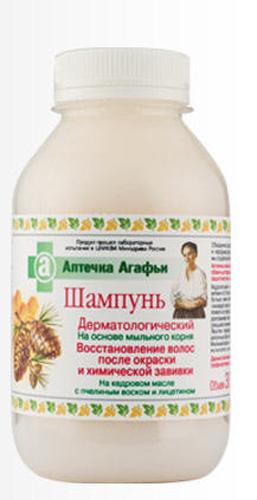 Аптечка Агафьи шампунь