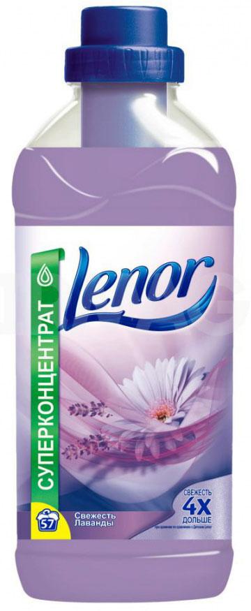 Кондиционер для белья Lenor ароматерапия Умиротворенное настроение, концентрированный, 2 лLR-81529148Кондиционер Lenor ароматерапия придает мягкость вещам, облегчает глажение, помогает сохранить форму одежды, защищает ткань от преждевременного изнашивания и сохраняет яркость цветов. Нежный аромат лаванды подарит вам умиротворенное настроение. Характеристики: Объем: 2 л. Производитель: Россия. Товар сертифицирован.