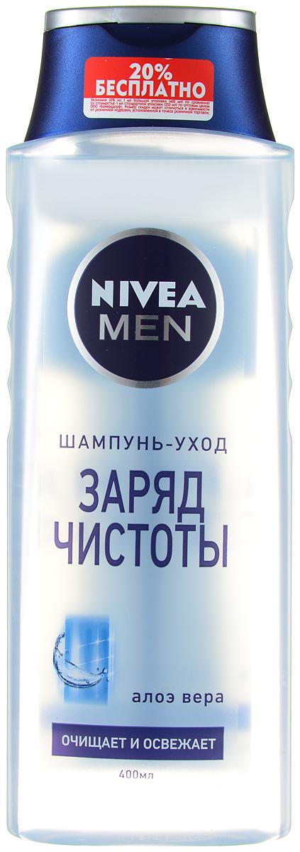 NIVEA Шампунь «Заряд чистоты» 400 мл100385397Ничего лишнего, просто мужской шампунь на каждый день! Шампунь для мужчин ЗАРЯД ЧИСТОТЫ был разработан специально для ежедневного применения и не содержит вредных химических ингредиентов. Его легкая формула бережно очищает волосы и имеет приятный свежий запах благодаря экстракту лайма. Как это работает •Не содержит парабенов, искусственных красителей и силиконов •Бережно очищает волосы и кожу головы •Придает ощущение свежести •Подходит для ежедневного применения