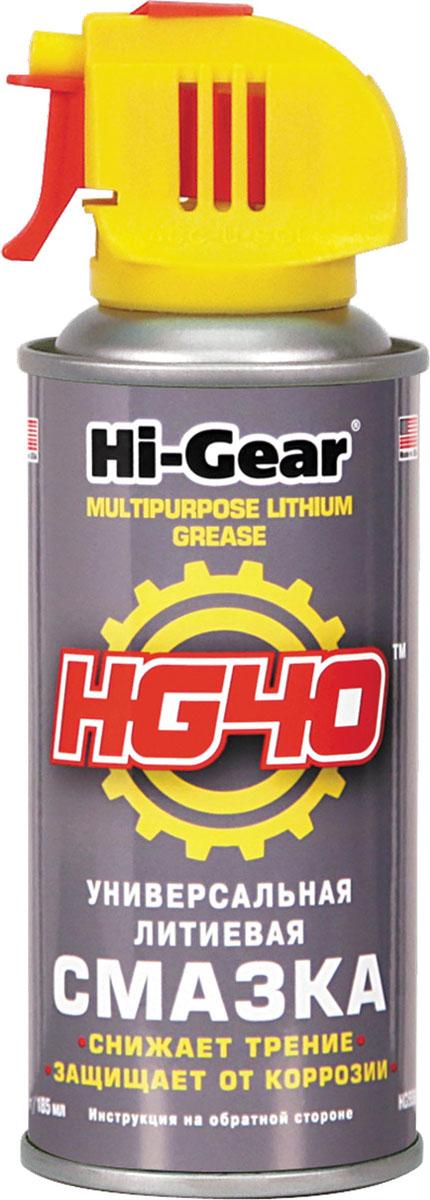 Смазка литиевая Hi-Gear, универсальная, аэрозоль, 167 млHG 5504Универсальная литиевая смазка Hi-Gear предназначена для эффективной антифрикционной обработки и долговременной защиты различных деталей, резьбовых соединений, открытых узлов и механизмов от износа и коррозии при неблагоприятном воздействии окружающей среды. Товар сертифицирован.