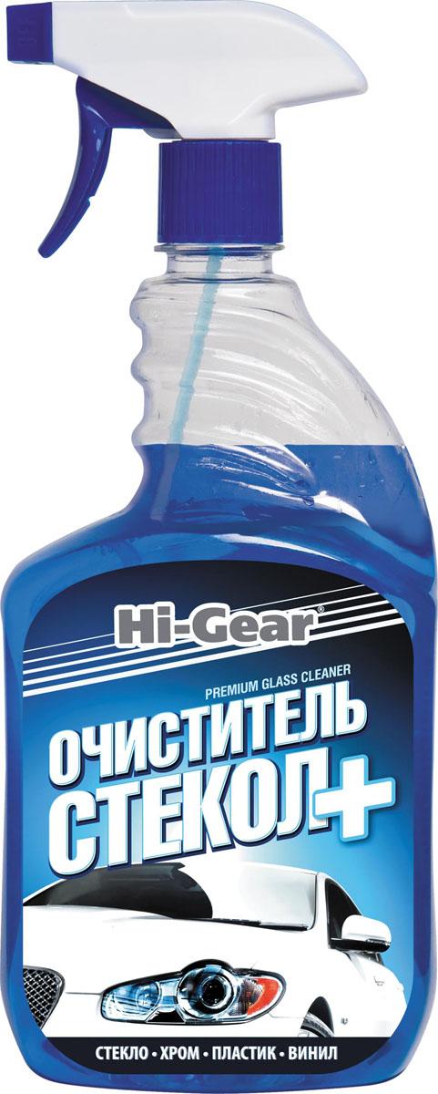 Очиститель стекол+ Hi-Gear. HG 5685HG 5685Новая активная формула для быстрой очистки сильно загрязненных стекол, хрома, пластика, ?винила. Не оставляет разводов. Обладает приятным ароматом.?Назначение: для очистки наружных и внутренних стеклянных, хромированных, пластиковых и виниловых поверхностей автомобиля.Действие: удаляет загрязнения качественно и эффективно.Придает обработанным поверхностям антистатические, грязе- и водоотталкивающие свойства.Не оставляет разводов.Не изменяет оптические свойства стекла.Совместимость: безопасен для лакокрасочного покрытия.