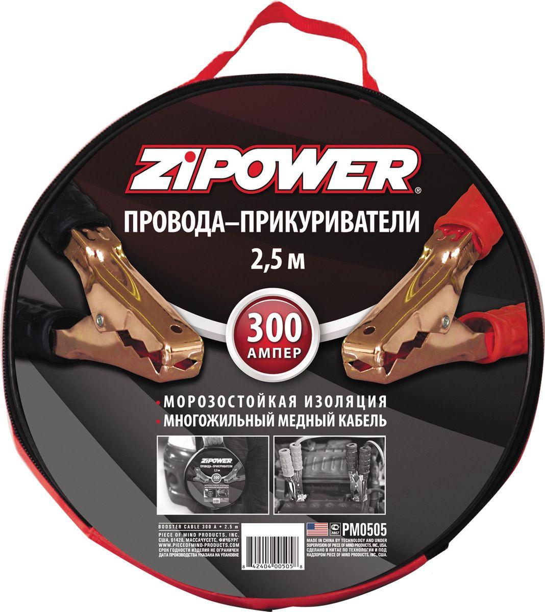 Провода вспомогательного запуска Zipower, 300 А, 2,5 мPM 0505Провода вспомогательного запуска Zipower изготовлены из многожильного медного провода с двойной морозостойкой изоляцией и отвечают всем необходимым стандартам. Обеспечивают уверенный запуск двигателя от аккумулятора другого автомобиля. Благодаря высокому качеству провода вспомогательного запуска Zipower прослужат много лет. Многожильный медный провод с двойной морозостойкой обмоткой гарантирует высокую надежность. Провода вспомогательного запуска применяются для запуска двигателей легковых и грузовых автомобилей. Подсоединяются к одноименным клеммам аккумулятора. Длина: 2,5 м. Сила тока: 300 А.