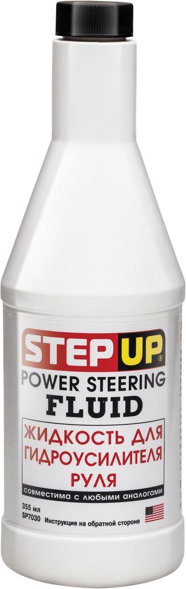 Жидкость для гидроусилителя руля Step Up. SP 7030SP 7030Высококачественные жидкости и составы для гидроусилителя руля соответствуют требованиям амери- канских, европейских, японских, корейских и российских производителей автомобилей. Смешиваются с любы- ми типами жидкостей для гидроусилителя руля. Безопасны для резиновых и пластиковых деталей.Содержит добавки,предотвращающие потерю эластичности резиновых уплотнителей гидросистемы.
