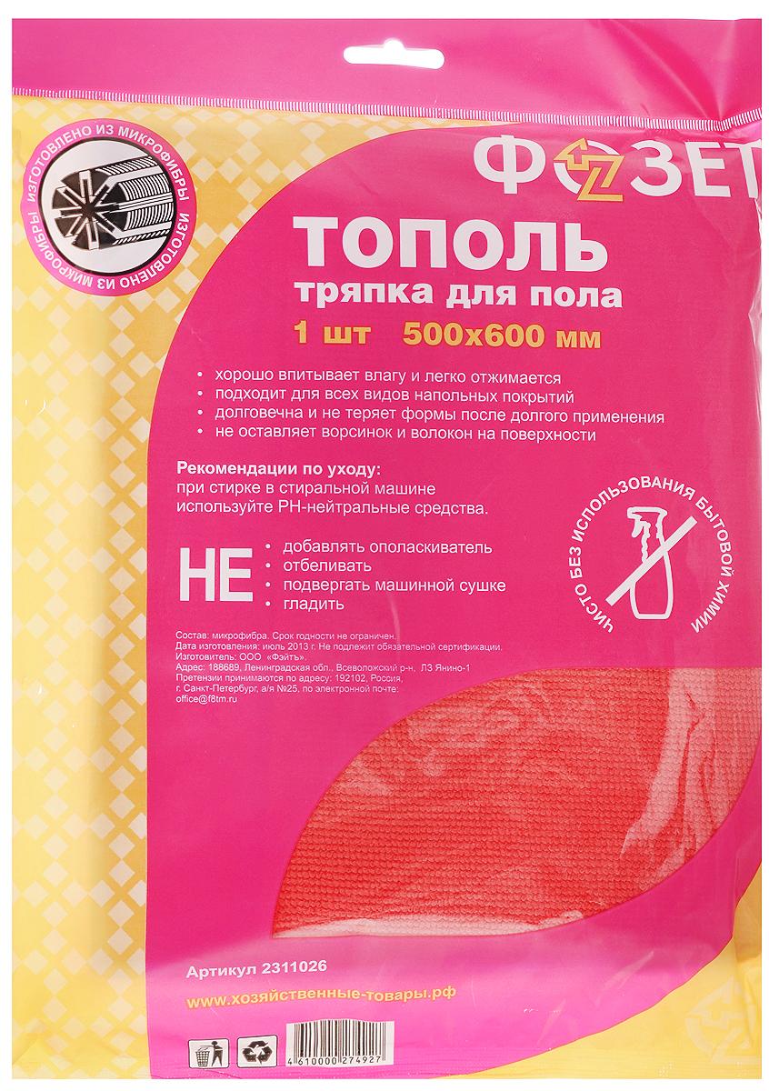 Тряпка для пола Фозет Тополь, цвет: красный, 50 х 60 см2.3.11.026Тряпка Фозет Тополь, изготовленная из микрофибры, предназначена для мытья напольных покрытий. Она хорошо впитывает влагу и легко отжимается. Не оставляет ворсинок и волокон на поверхности. Тряпка подходит для всех видов напольных покрытий. Тряпка Фозет Тополь станет надежной помощницей в уборке вашего дома.
