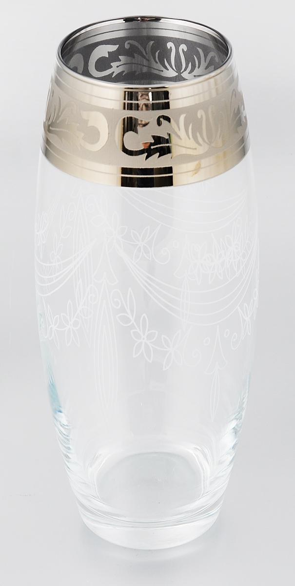 Ваза Гусь-Хрустальный Флора, высота 26 смFS-91909Ваза Гусь-Хрустальный Флора выполнена из высококачественного натрий-кальций-силикатного стекла. Изделие декорировано белым матовым узором, зеркальным покрытием и оригинальным орнаментом по краю. Такая ваза станет изысканным украшением интерьера и прекрасным подарком к любому случаю. Диаметр вазы (по верхнему краю): 8 см. Высота вазы: 26 см. Уважаемые клиенты! Обращаем ваше внимание на незначительные изменения в дизайне товара, допускаемые производителем. Поставка осуществляется в зависимости от наличия на складе.