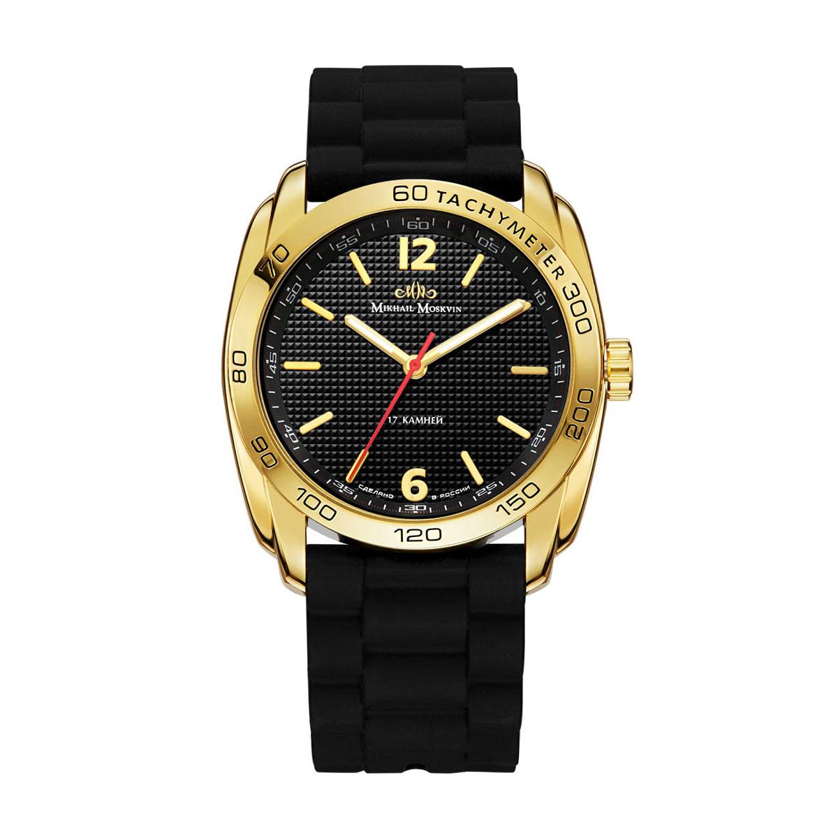Часы наручные мужские Mikhail Moskvin, цвет: черный, золотистый. 1116A2L31116A2L3Наручные кварцевые часы Mikhail Moskvin выполнены из высококачественных материалов. Корпус выполнен из высококачественного металла и оформлен гравированными надписями. Браслет оснащен удобной застежкой, которая надежно зафиксирует изделие на запястье. Часы оснащены минеральным, устойчивым к царапинам, стеклом с сапфировым напылением и задней крышкой из гипоаллергенной нержавеющей стали.