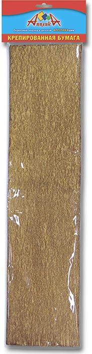 Апплика Бумага цветная крепированная цвет золотойС0307-01Крепированная цветная бумага Апплика позволит вашему ребенку создавать своими руками чудесные аппликации, игрушки, подарки и объемные поделки. Изготовление различных поделок с помощью цветной крепированной бумаги способствует развитию отличной фантазии и мелкой моторики рук. Это занятие увлечет вашего ребенка и подарит ему хорошее настроение. Размер бумаги: 50 х 200 см.