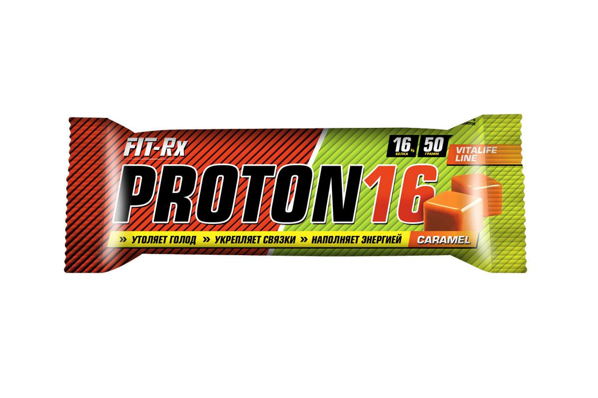 Батончик FIT-RX Протон 16. Карамель, 24 шт x 50 г00915Протеиновые батончики PROTON 16 - незаменимая составляющая сбалансированного питания Протеиновые батончики PROTON 16 - незаменимая составляющая правильного и сбалансированного питания, как профессионального спортсмена, так и любителя, которому необходимо сделать полезный и быстрый перекус. В батончиках содержится множество ценных для организма человека легкоусвояемых аминокислот, белков, минералов, витаминов, простых и сложных углеводов. Коллаген, входящий в состав продукта, укрепляет связки и суставы, улучшает качество кожи и волос. - Утоляют голод - Укрепляют связки - Наполняют энергией - Усиливают иммунитет - Помогают сбросить лишний вес - Обладают превосходным вкусом - Улучшают подвижность суставов Характеристики: Объем 50 г Вкус Карамель Витамины C, E, B1, B2, B6, B12, биотин, ниацин, фолиевая кислота, пантотеновая кислота В одной порции (1 батончик = 50 г) содержится: Белки 8 г Жиры 5 г Углеводы 23 г Пищевые волокна 2 г ...