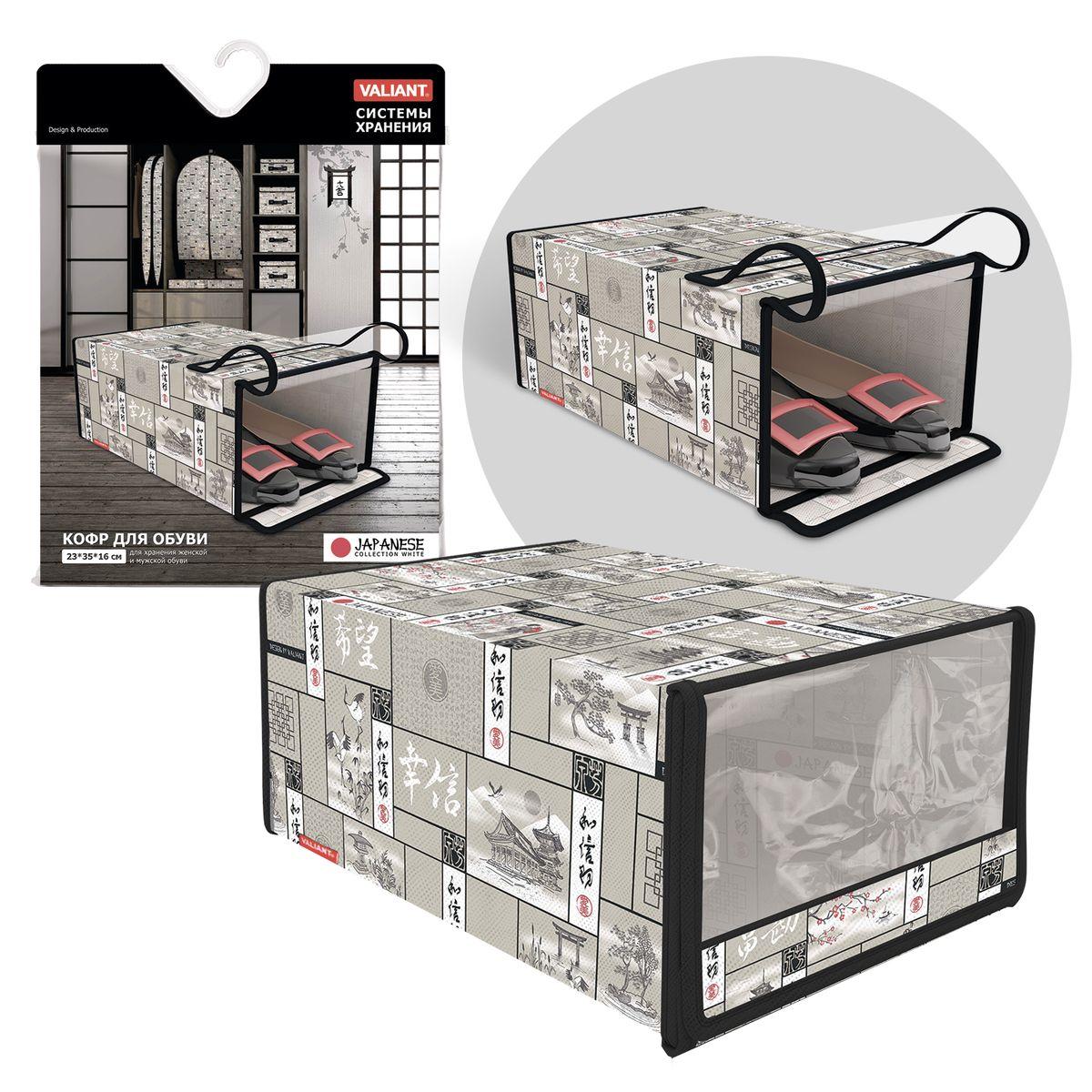 "Кофр для хранения обуви Valiant ""Japanese White"", 23 х 35 х 16 см JW-S1"