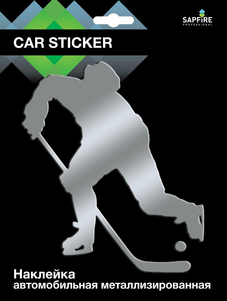 Наклейка автомобильная Sapfire Хоккеист, металлизированная, цвет: серебристый наклейка автомобильная sapfire спасибо за победу цвет белый