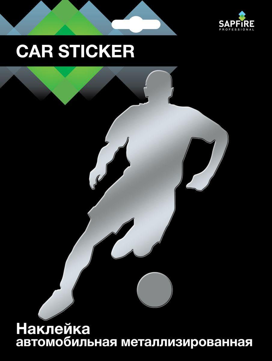 Наклейка автомобильная Sapfire Футболист, металлизированная, цвет: серебристый наклейка автомобильная sapfire спасибо за победу цвет белый