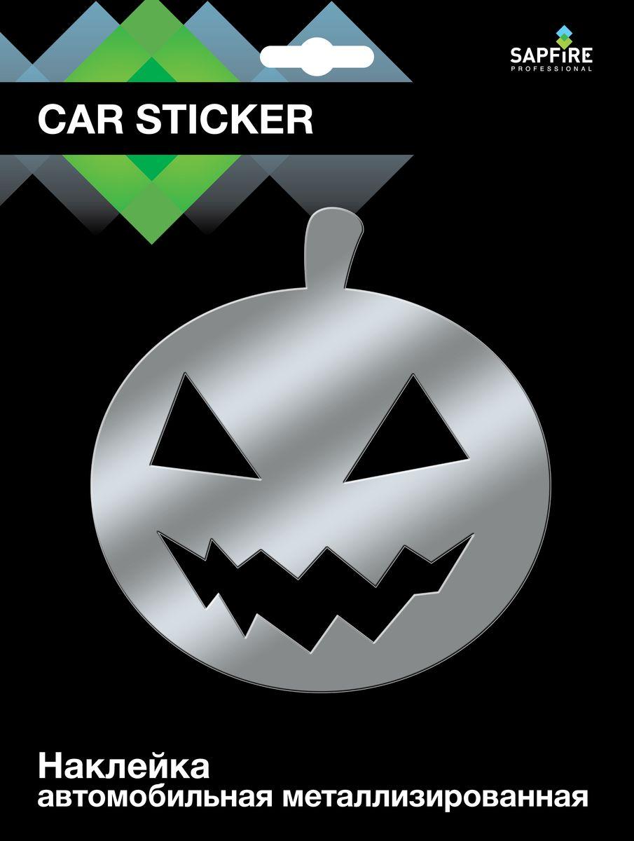 Наклейка автомобильная Sapfire Крик, металлизированная, цвет: серебристый наклейка автомобильная sapfire спасибо за победу цвет белый