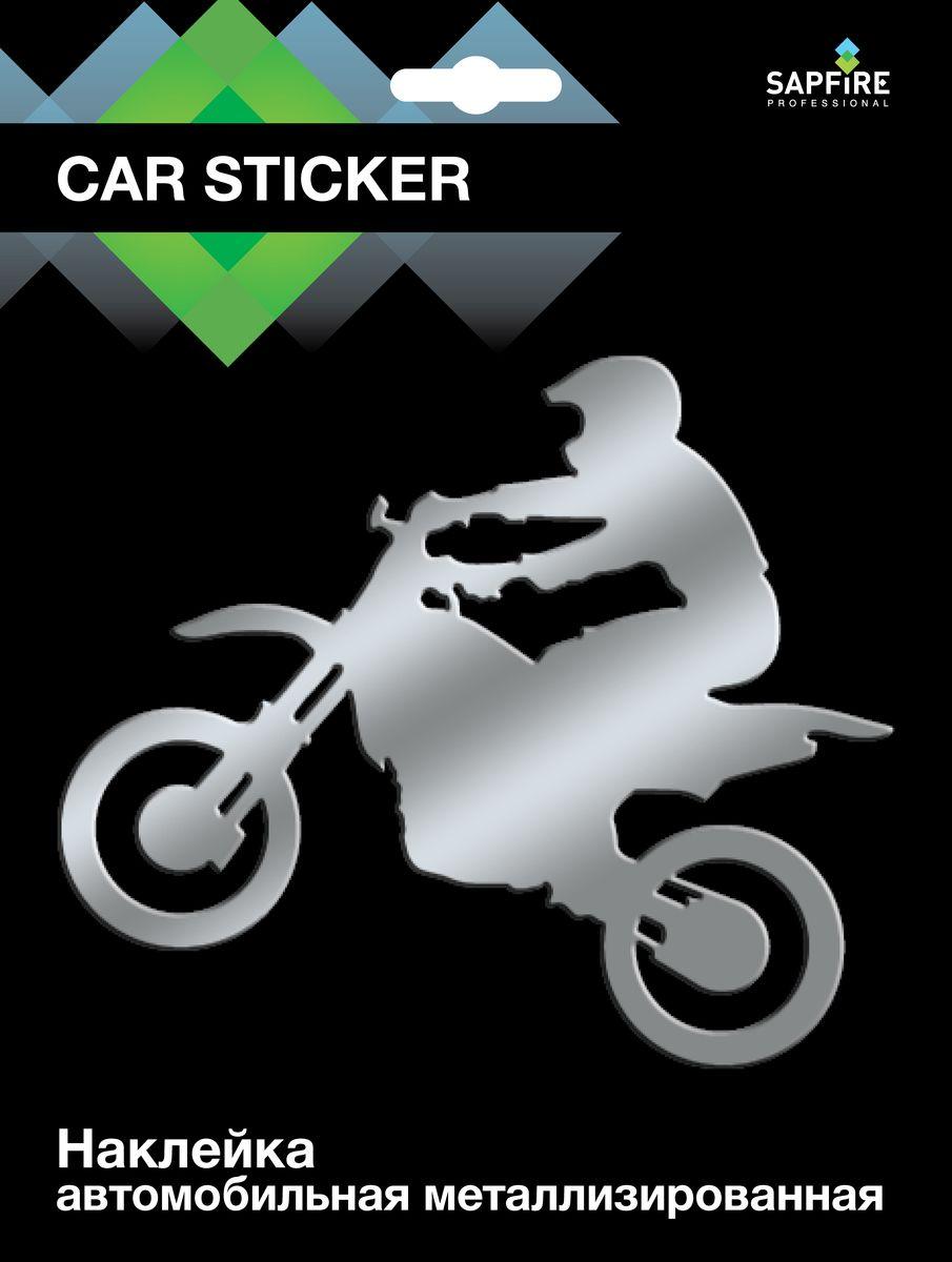 Наклейка автомобильная Sapfire Мотоциклист 1, металлизированная, цвет: серебристый наклейка автомобильная sapfire спасибо за победу цвет белый