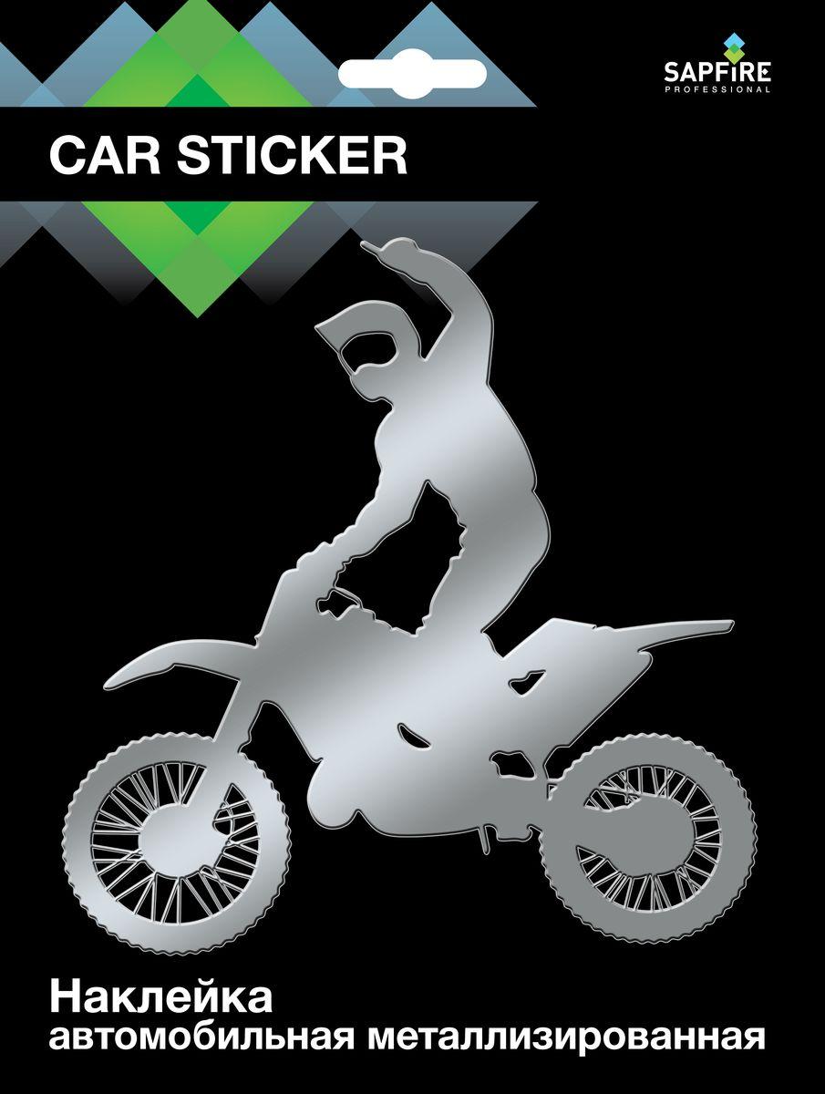Наклейка автомобильная Sapfire Мотоциклист 2, металлизированная, цвет: серебристый наклейка автомобильная sapfire спасибо за победу цвет белый