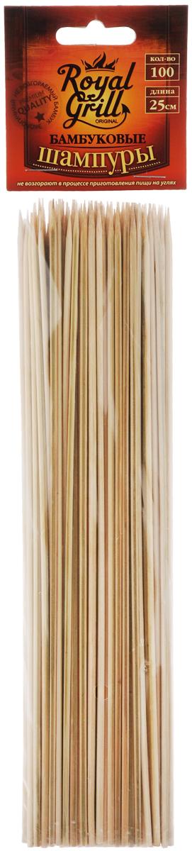 Шампуры бамбуковые RoyalGrill, длина 25 см, 100 шт80-055Шампуры RoyalGrill, выполненные из бамбука, не возгораются в процессе приготовления пищи на углях. Они предназначены для приготовления шашлыков из небольших кусочков мяса, курицы, морепродуктов, овощей и грибов.