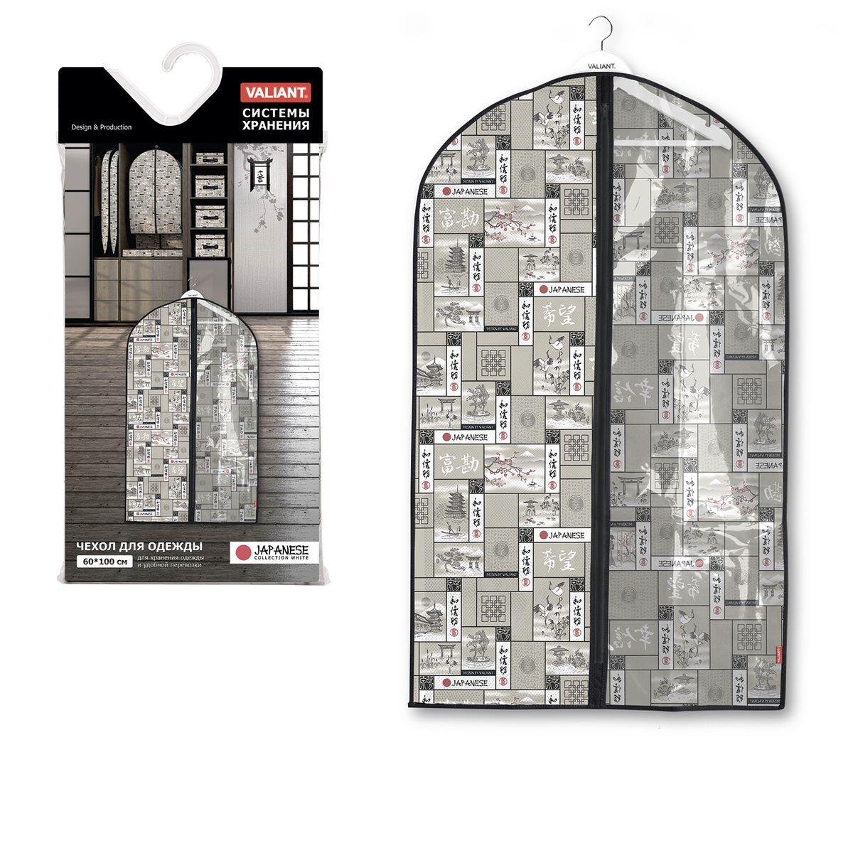 Чехол для одежды Valiant Japanese Black, с прозрачной вставкой, 60 х 100 х 10 смS03301004Чехол для одежды Valiant Japanese Black изготовлен из высококачественного нетканого материала, который обеспечивает естественную вентиляцию, позволяя воздуху проникать внутрь, но не пропускает пыль. Чехол очень удобен в использовании. Специальная прозрачная вставка позволяет видеть содержимое внутри чехла, не открывая его. Чехол легко открывается и закрывается застежкой-молнией. Идеально подойдет для хранения одежды и удобной перевозки.