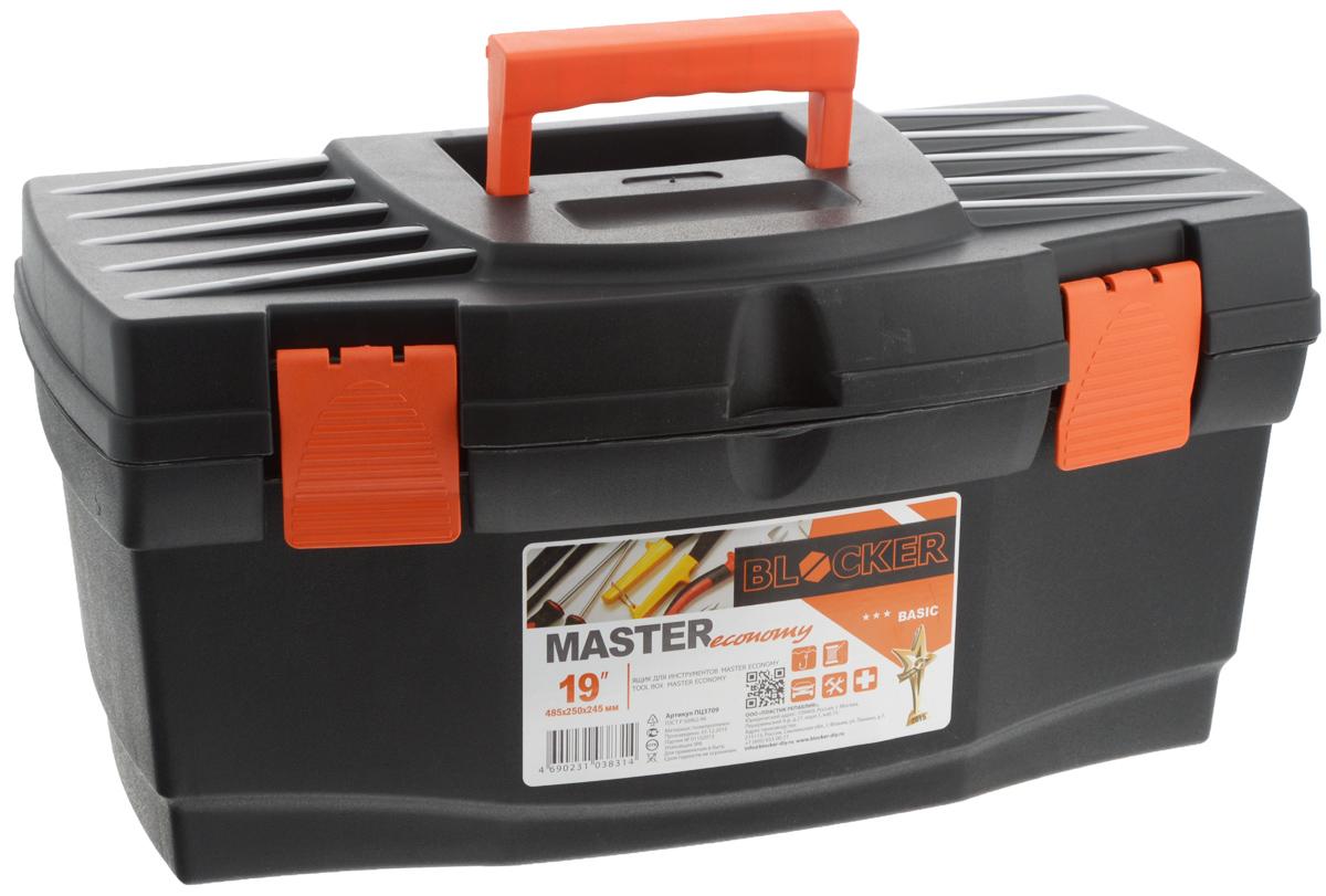 Ящик для инструментов Blocker Master Economy 19, цвет: черный, оранжевый, 48,5 х 25 х 24,5 смПЦ3709_черный,оранжевыйЯщик Blocker Master Economy 19 изготовлен из прочного пластика и предназначен для хранения и переноски инструментов. Вместительный, внутри имеет большое главное отделение. В комплект входит съемный лоток с 4 секциями, оснащенный линейкой. Закрывается при помощи крепких защелок, которые не допускают случайного открывания. Для более комфортного переноса в руках, на крышке ящика предусмотрена удобная ручка.