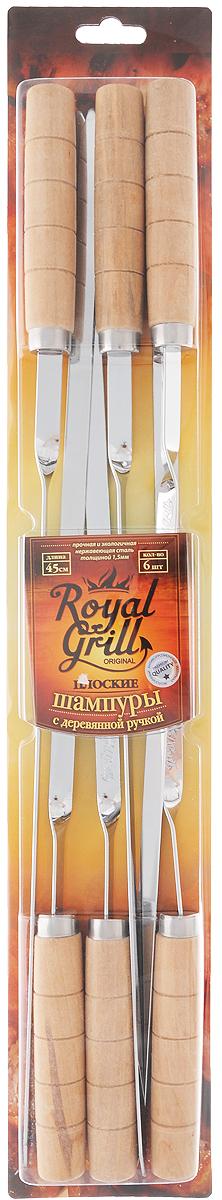 Набор плоских шампуров RoyalGrill, длина 45 см, 6 шт80-058Набор RoyalGrill состоит из 6 плоских шампуров, предназначенных для приготовления шашлыка. Изделия выполнены из высококачественной нержавеющей стали. Функциональный и качественный набор шампуров поможет вам в приготовлении вкусного шашлыка на открытом воздухе. Ширина: 1,1 см. Толщина: 1,5 мм.