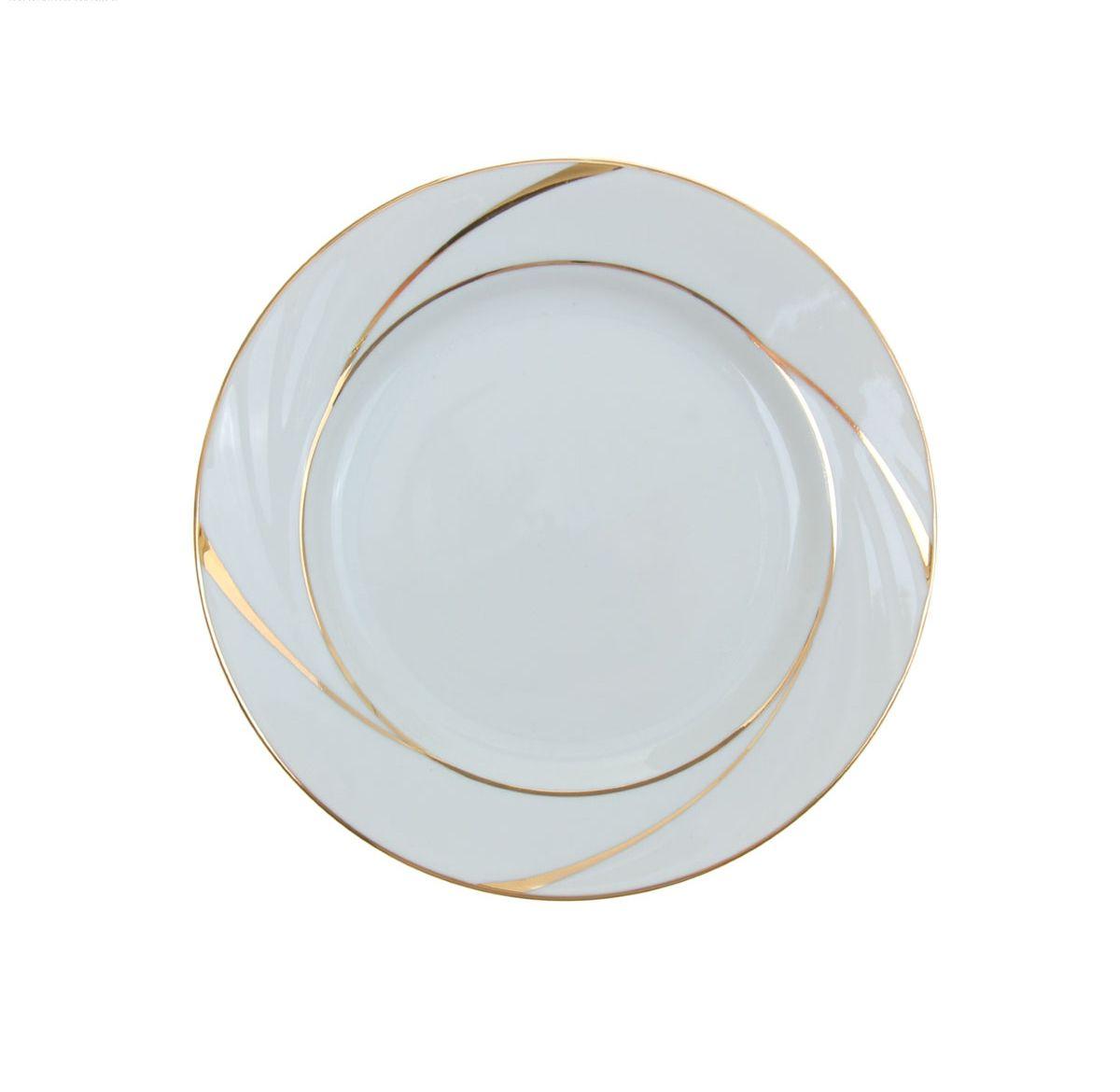 Тарелка мелкая Голубка. Бомонд, диаметр 17,5 см1035424