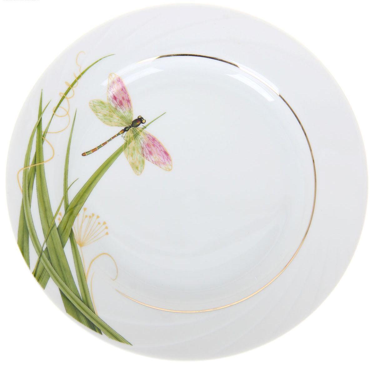 Тарелка мелкая Голубка. Стрекоза, диаметр 17,5 см1224523