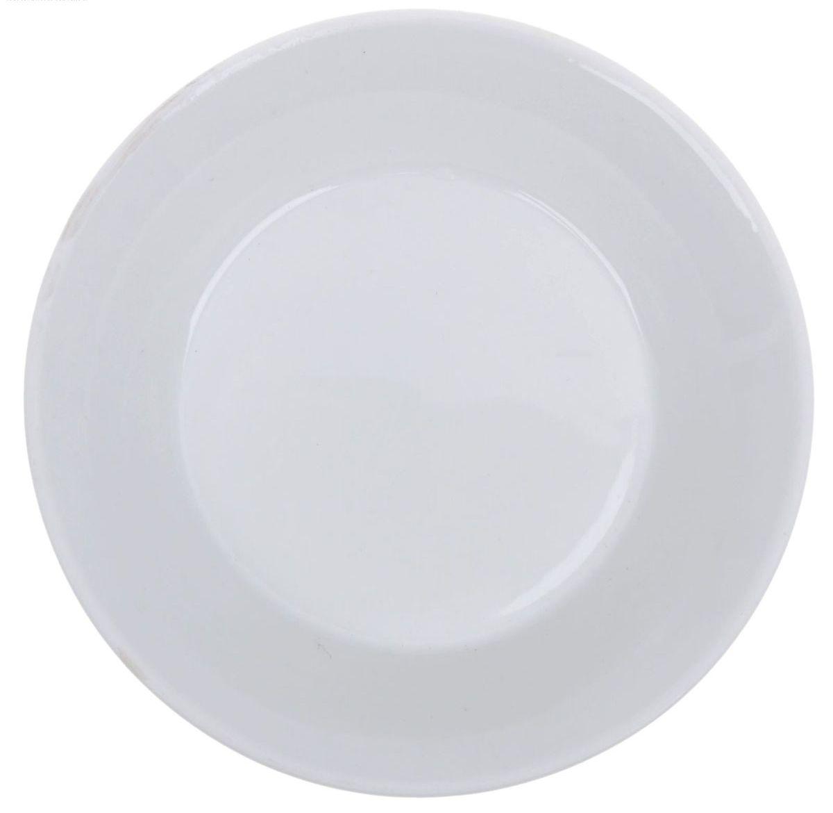 Блюдце Белье, диаметр 14 см0С0450