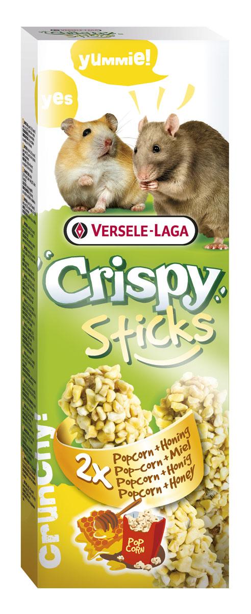 Палочки для хомяков и крыс Versele-Laga Crispy, с попкорном и медом, 2 х 50 г0120710VERSELE-LAGA палочка для хомяков и крыс с попкорном и медом 2х50 г.Палочки VERSELE-LAGA для хомяков и крыс с попкорном и медом – идеальный выбор для внесения разнообразия в меню вашего питомца. Это угощение подарит хомяку или крысе неописуемое удовольствие, отличное настроение и отменное здоровье, которые так необходимы для полноценной жизни.В упаковке 2 палочки, весом по 50 г. Состав: Злаковые (попкорн), семена, мед, различные сахара, масла и жиры.